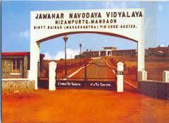 navodaya
