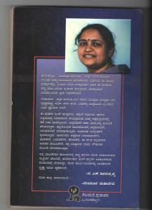 savita book